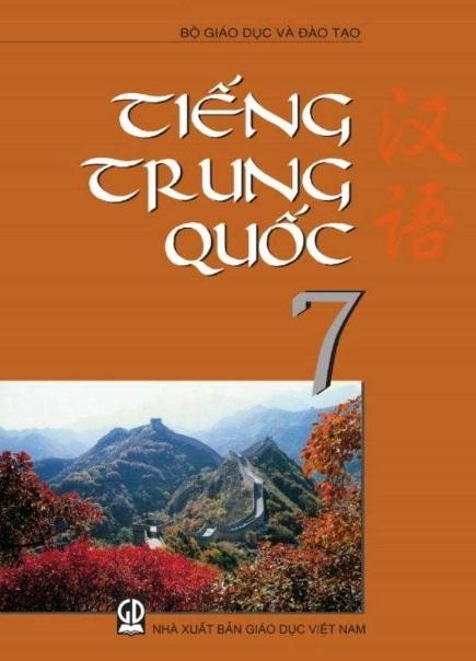 Tải sách: Sách Giáo Khoa Tiếng Trung Quốc Lớp 7