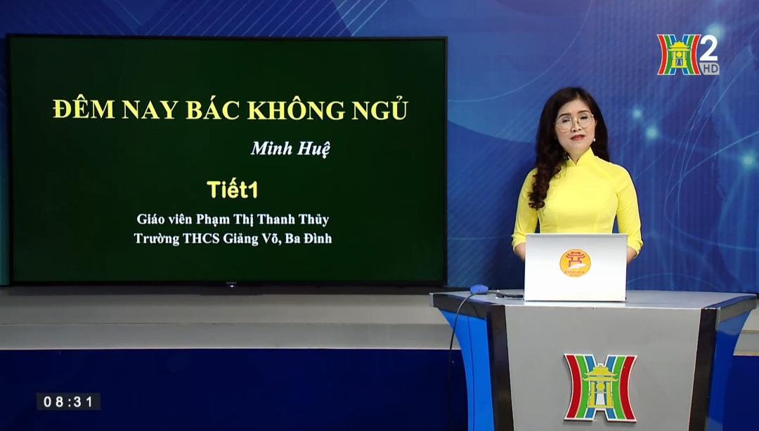 Tải sách: Bài 23: Đêm Nay Bác Không Ngủ (Tiết 1) – Tiếng Việt 6
