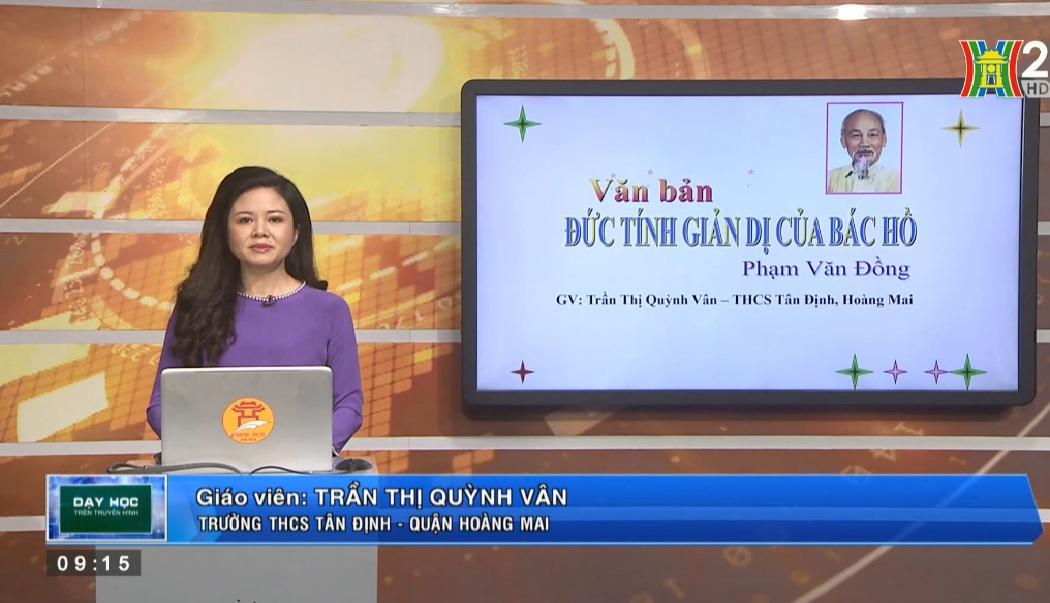 Tải sách: Bài 23 : Đức Tính Giản Dị Của Bác Hồ – Tiếng Việt 7