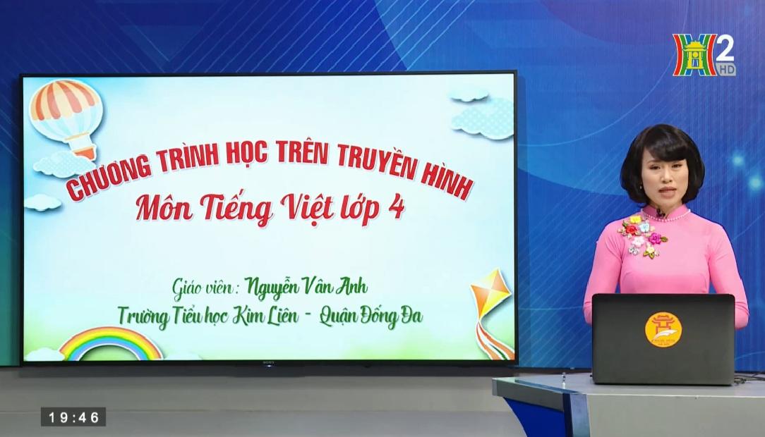 Tải sách: Tuần 23 : Tập Làm Văn : Đoạn Văn Trong Bài Văn Miêu Tả Cây Cối – Tiếng Việt 4
