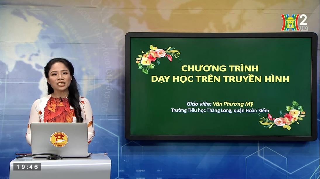 Tải sách: Tuần 25 : Tập Đọc : Bài Thơ Về Tiểu Đội Xe Không Kính – Tiếng Việt 4