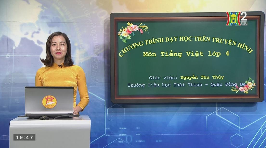 Tải sách: Tuần 25 : Tập Làm Văn : Luyện Tập Xây Dựng Mở Bài Trong Bài Văn Miêu Tả Cây Cối – Tiếng Việt 4
