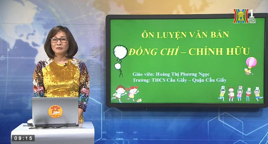 Tải sách: Bài 10 : Đồng Chí – Tiếng Việt 9