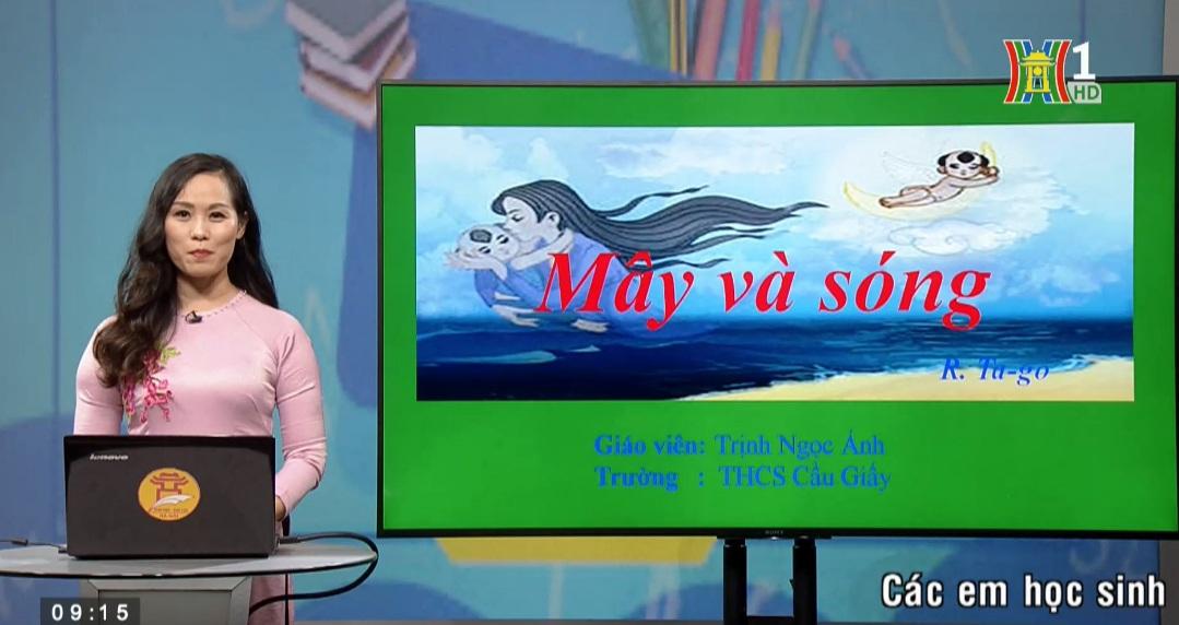 Tải sách: Bài học : Mây Và Sóng (R.Ta-Go) – Tiếng Việt 9