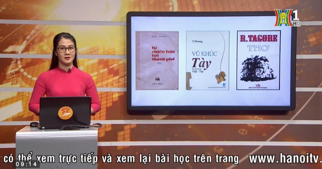 Tải sách: Cách Làm Bài Văn Nghị Luận Về Một Đoạn Thơ , Bài Thơ – Tiếng Việt 9