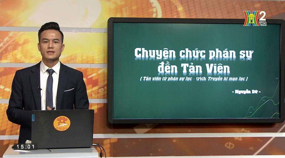 """Tải sách: Đọc Hiểu: """"Chuyện Chức Phán Sự Đền Tản Viên"""" (Tiết 2) – Tiếng Việt 10"""