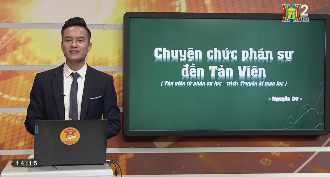 Tải sách: Tuần 24 : Chuyện Chức Phán Sự Đền Tản Viên (Tiết 1) – Tiếng Việt 10