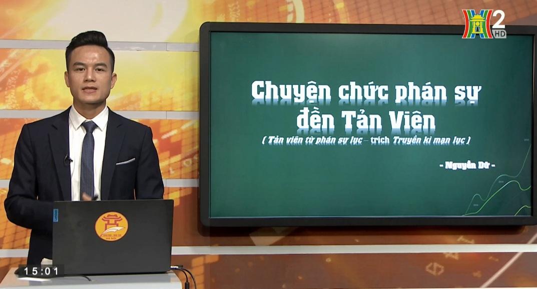 Tải sách: Tuần 24 : Chuyện Chức Phán Sự Đền Tản Viên (Tiết 2) – Tiếng Việt 10